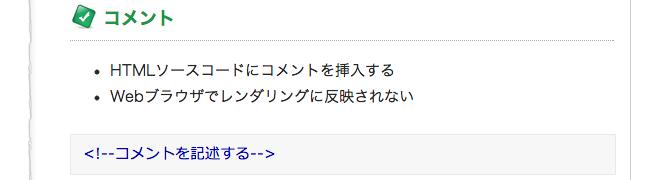 f:id:Tokiyo:20121126232806p:image:w360