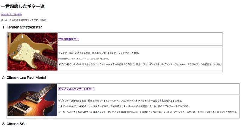 f:id:Tokiyo:20121126232807p:image:w360