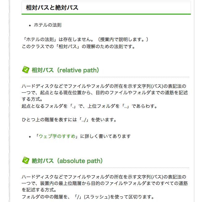 f:id:Tokiyo:20121126232810p:image:w360