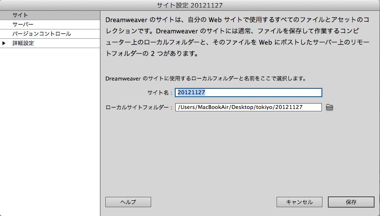 f:id:Tokiyo:20121127231226p:image:w360