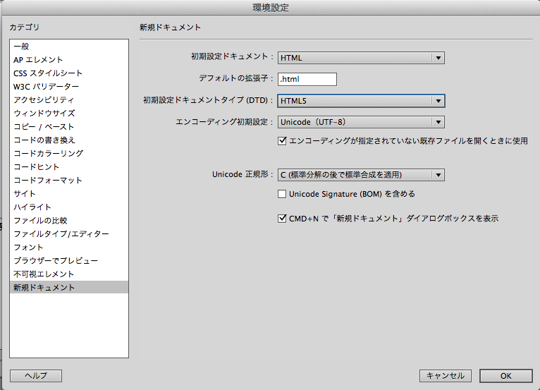 f:id:Tokiyo:20121127231227p:image:w360