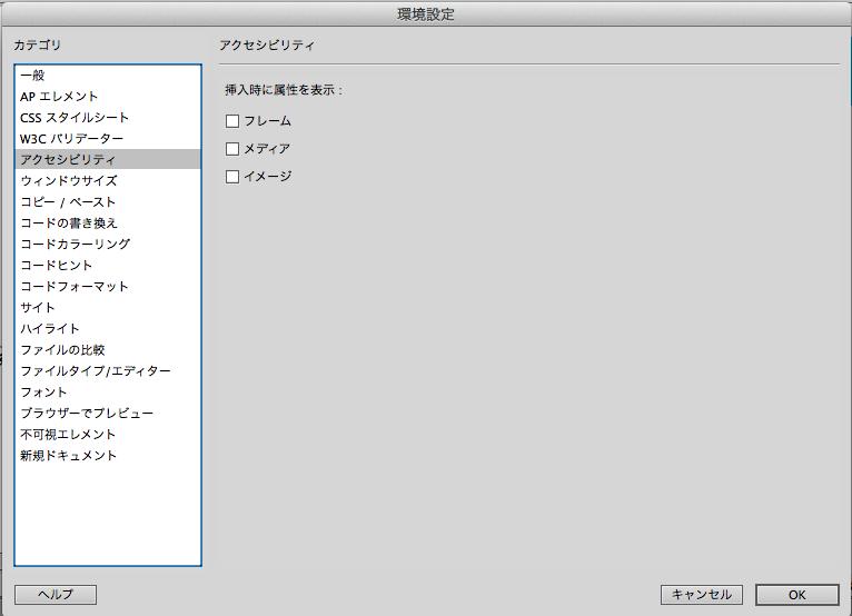 f:id:Tokiyo:20121127231228p:image:w360