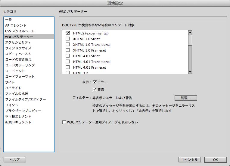 f:id:Tokiyo:20121127231229p:image:w360