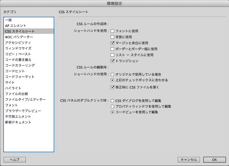 f:id:Tokiyo:20121127231230p:image:w360