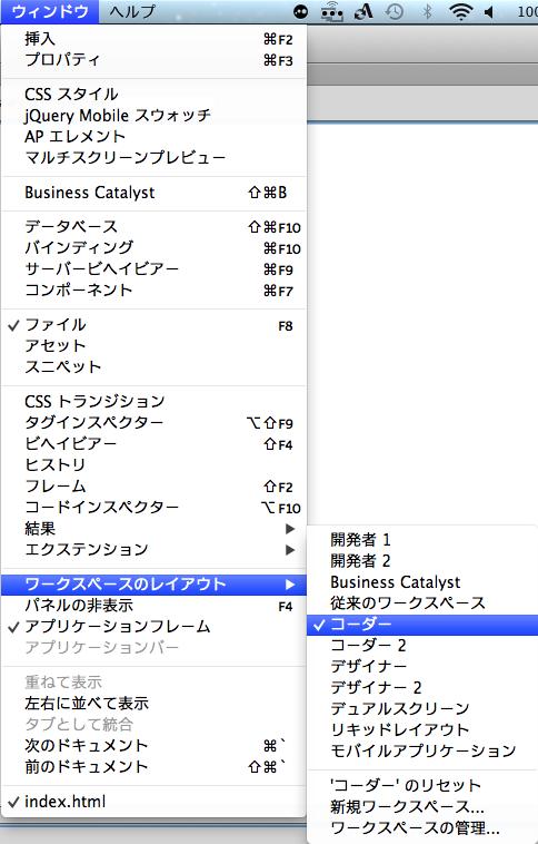 f:id:Tokiyo:20121127231716p:image:w360