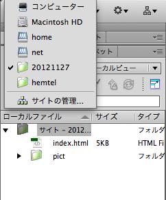 f:id:Tokiyo:20121127231717p:image:w360