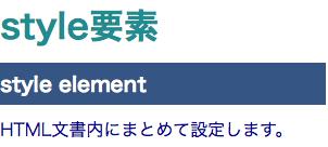 f:id:Tokiyo:20121127231718p:image:w360