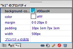 f:id:Tokiyo:20121127231721p:image:w360