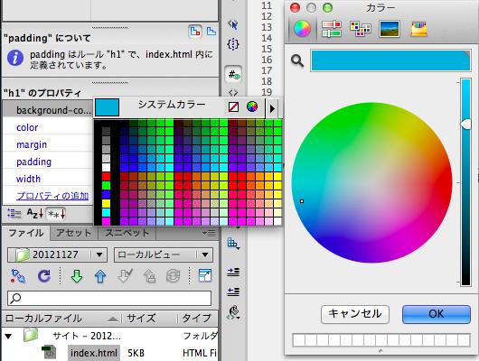 f:id:Tokiyo:20121127231722p:image:w360