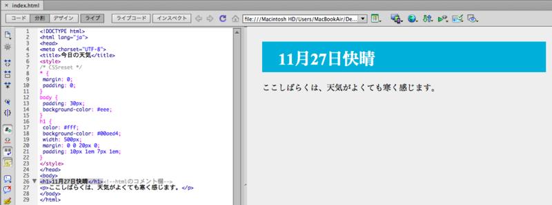 f:id:Tokiyo:20121127232150p:image:w360