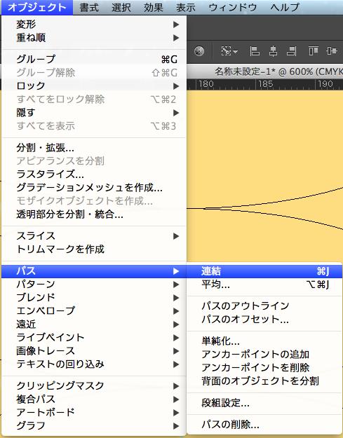 f:id:Tokiyo:20121129224305p:image:w360