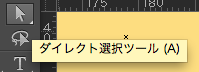 f:id:Tokiyo:20121129224307p:image:w360