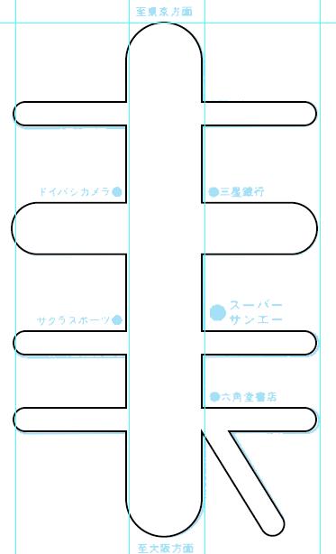 f:id:Tokiyo:20121129224821p:image:w360