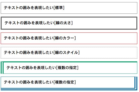 f:id:Tokiyo:20121129225207p:image:w360