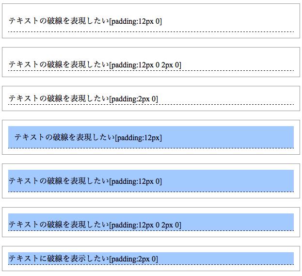 f:id:Tokiyo:20121129225208p:image:w360