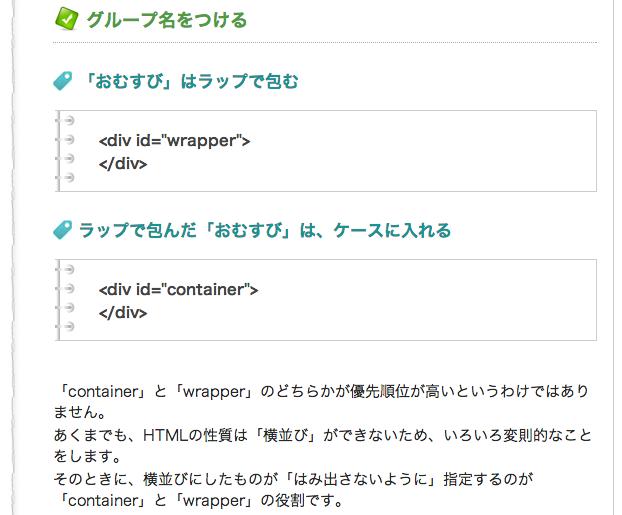 f:id:Tokiyo:20121129225210p:image:w360