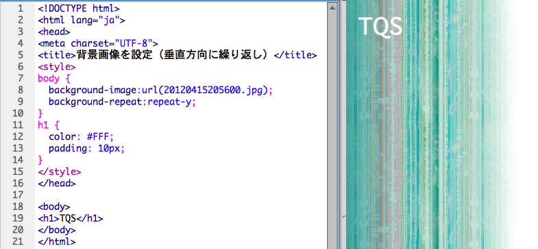 f:id:Tokiyo:20121129225607p:image:w640