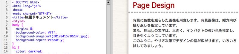 f:id:Tokiyo:20121129225608p:image:w640