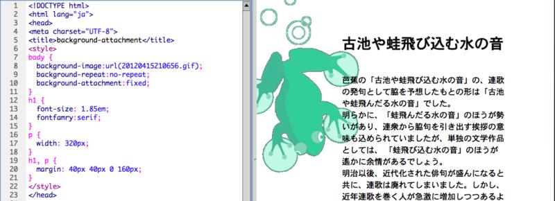 f:id:Tokiyo:20121129225609p:image:w640