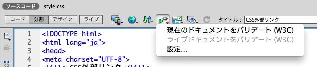 f:id:Tokiyo:20121130230212p:image:w360