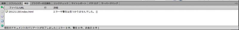 f:id:Tokiyo:20121130230213p:image:w360