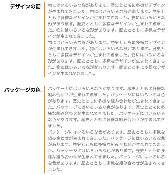 f:id:Tokiyo:20121130230216p:image:w360