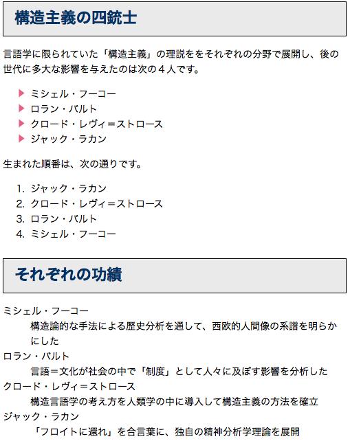 f:id:Tokiyo:20121130230217p:image:w360