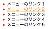 f:id:Tokiyo:20121130230218p:image:w360