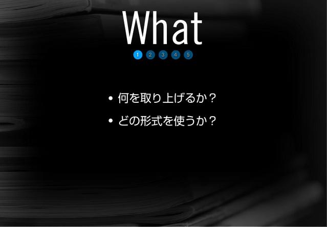 f:id:Tokiyo:20121201225210p:image:w360
