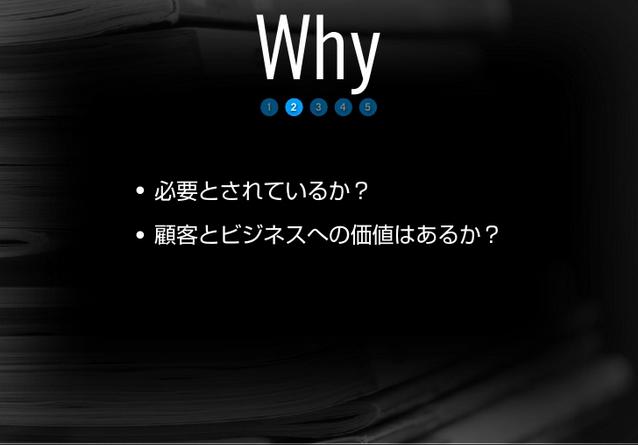 f:id:Tokiyo:20121201225211p:image:w360