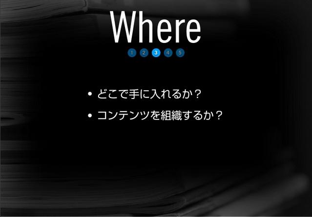 f:id:Tokiyo:20121201225212p:image:w360