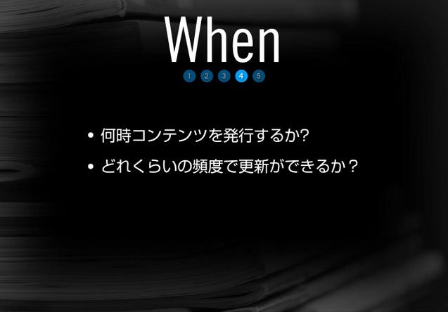 f:id:Tokiyo:20121201225213p:image:w360