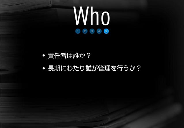 f:id:Tokiyo:20121201225214p:image:w360