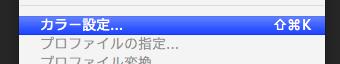 f:id:Tokiyo:20121204234555p:image:w360
