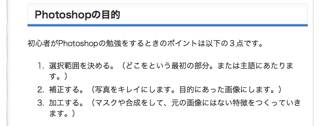 f:id:Tokiyo:20121204234556p:image:w360