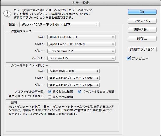 f:id:Tokiyo:20121204234557p:image:w360