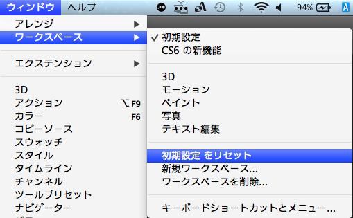 f:id:Tokiyo:20121204234558p:image:w360