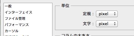 f:id:Tokiyo:20121204234559p:image:w360