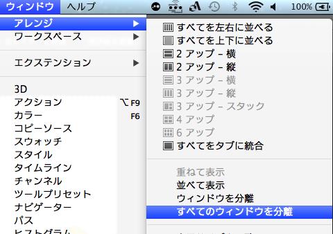 f:id:Tokiyo:20121204235813p:image:w360