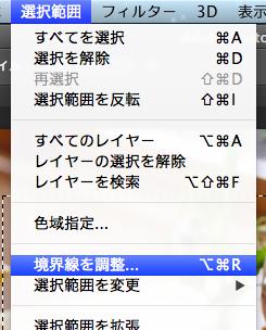 f:id:Tokiyo:20121205000652p:image:w360