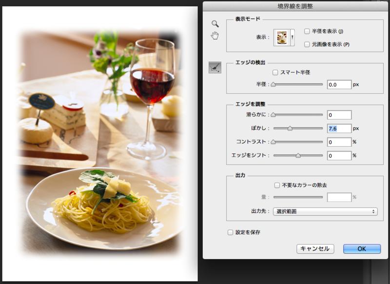 f:id:Tokiyo:20121205000653p:image:w360