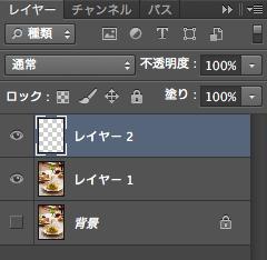 f:id:Tokiyo:20121205000655p:image:w360
