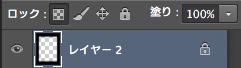 f:id:Tokiyo:20121205000657p:image:w360