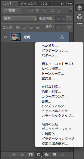 f:id:Tokiyo:20121205001358p:image:w160