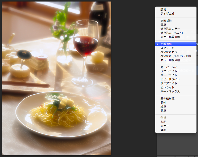 f:id:Tokiyo:20121205002044p:image:w360