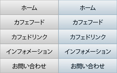 f:id:Tokiyo:20121205002045j:image:w360
