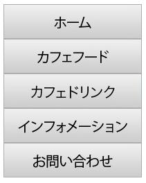 f:id:Tokiyo:20121205002319p:image:w360
