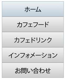 f:id:Tokiyo:20121205002320p:image:w360