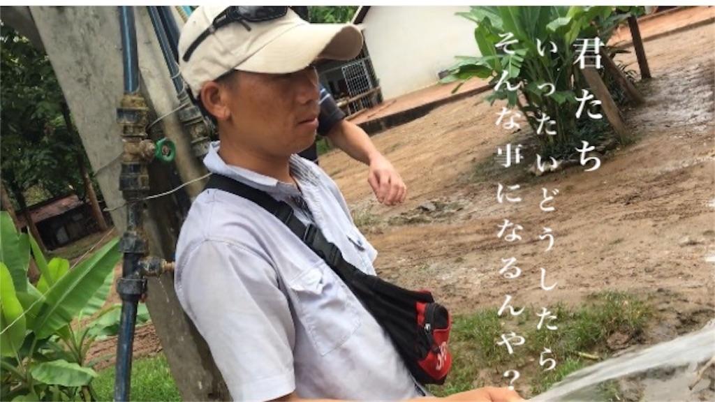 f:id:TokkunNatchan:20180511103029j:image