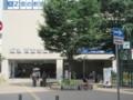 西宮北口駅前